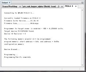 MPLAB X IDE プログラムダウンロード