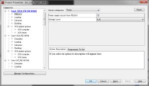 MPLAB X IDE VDD出力の設定
