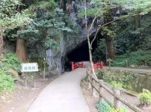 景清洞の入り口