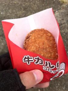 牛カルビコロッケ(あつあつで美味かった)