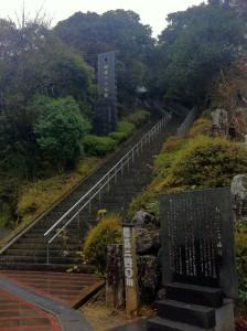 御坂遊歩道(開始地点)