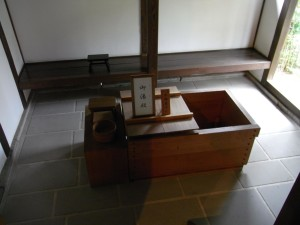 旧細川刑部邸・湯殿(意外と小さい)