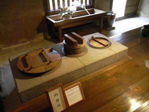旧細川刑部邸・台所(こういうのがある家に住んでみたい)
