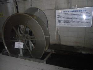 高森湧水公園の水力発電(奥に設置されていました)
