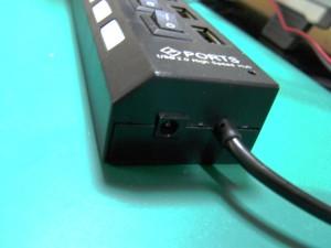USBハブのDCジャック
