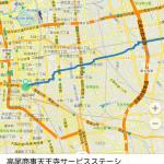 """[スマホ] 無料のオフライン地図 """"MAPS.ME""""を使う"""