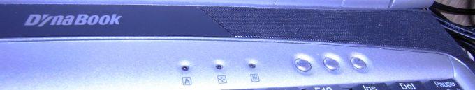 古いYamaha音源(YMFシリーズ)をLinux環境で鳴らす方法