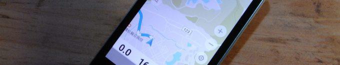 ガラホでオフライン地図を利用する