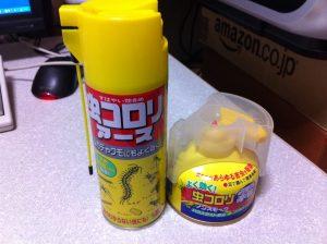 殺虫剤(虫コロリアース、虫コロリノンスモーク)