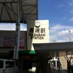 [自転車旅行] 2012/11/12:長崎県長崎市~市内(稲佐山)