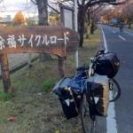 [自転車旅行] 2012/11/27:長崎県諫早市~福岡県三潴郡(道の駅おおき)
