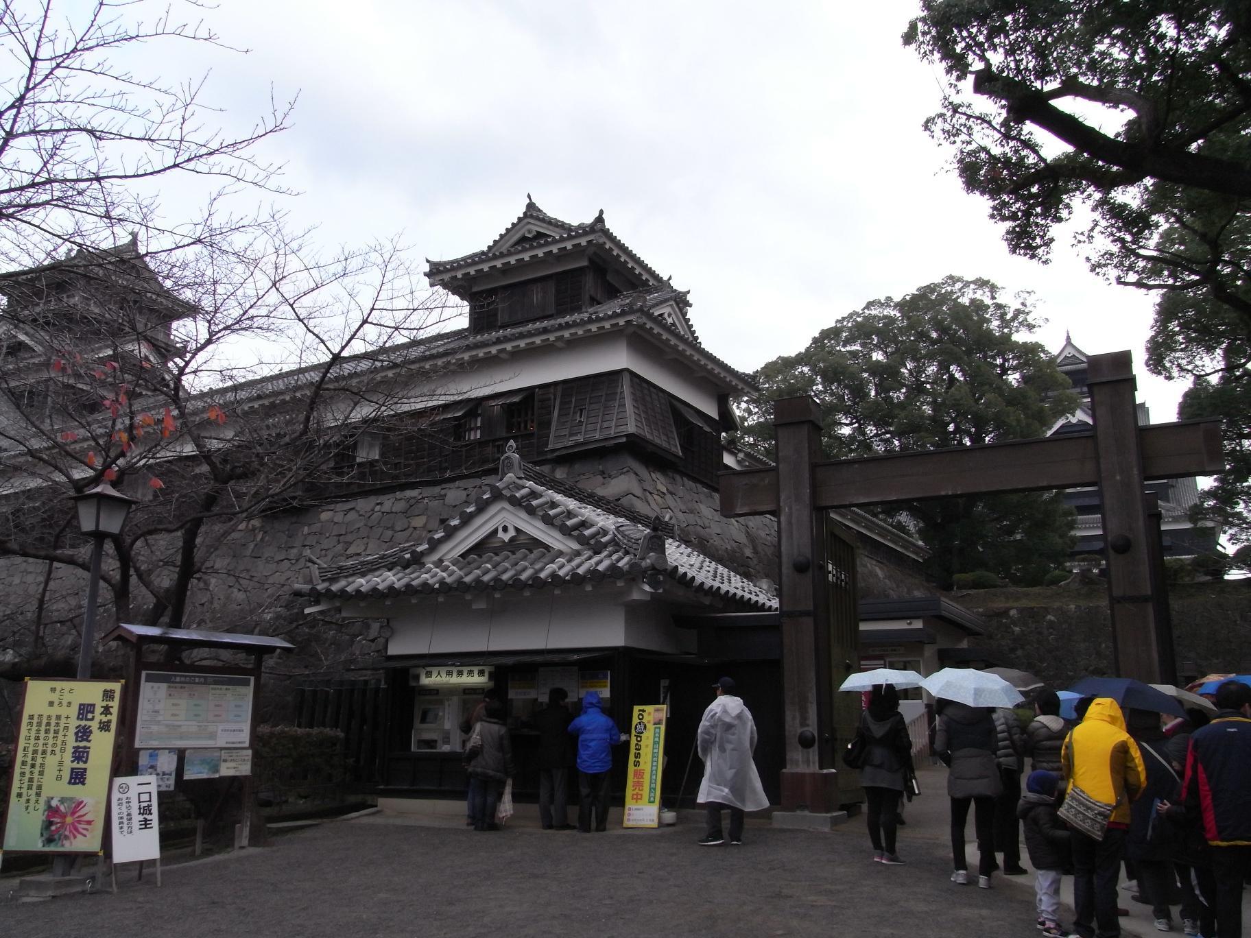 [自転車旅行] 2012/11/29:熊本県熊本市~阿蘇市(阿蘇ライダーハウス)