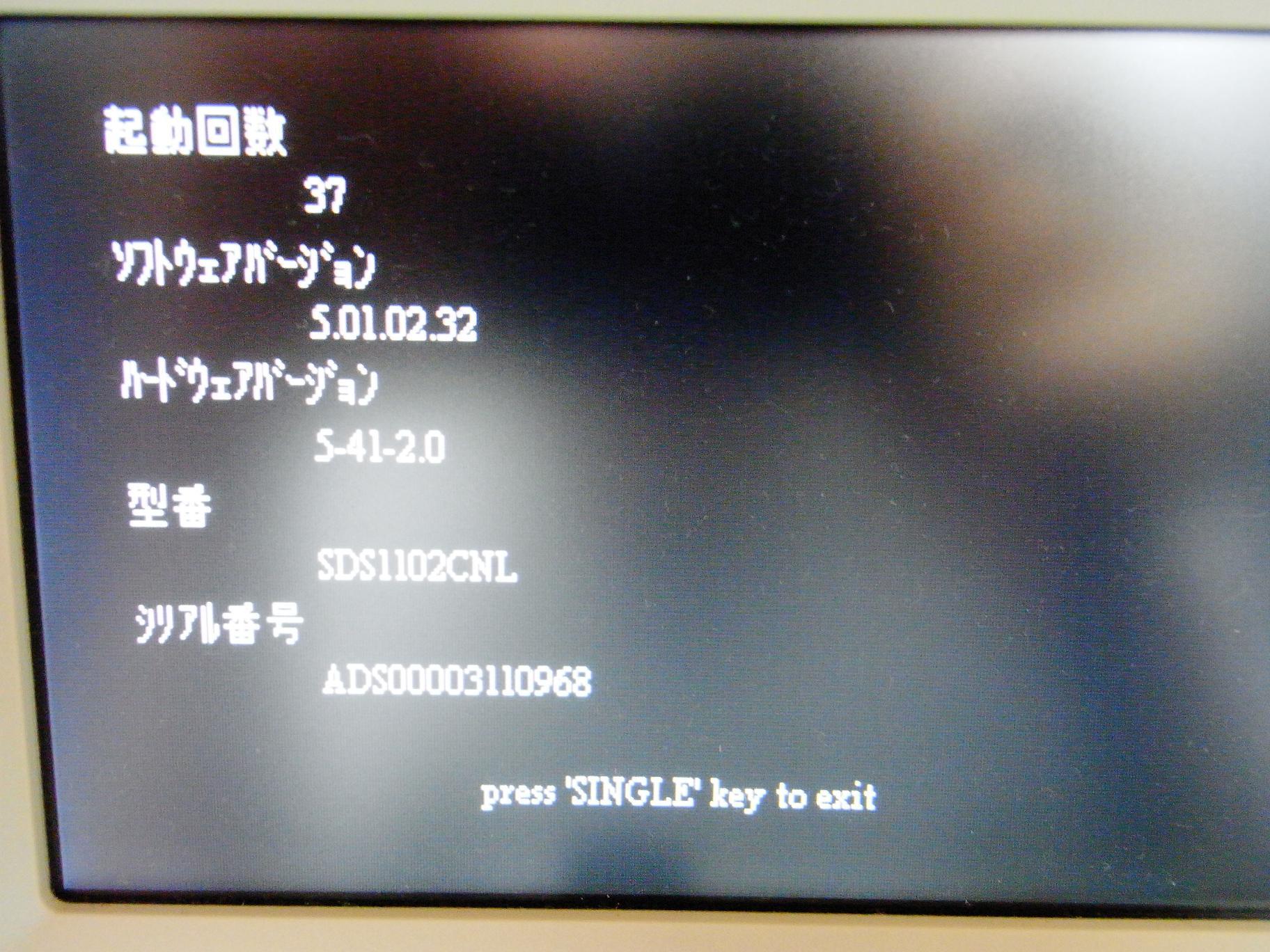 ATTEN ADS1102CALのファームウェア アップデート(SW:5.01.02.32)