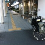 [自転車旅行]2012/12/06:鹿児島県霧島市~鹿児島空港