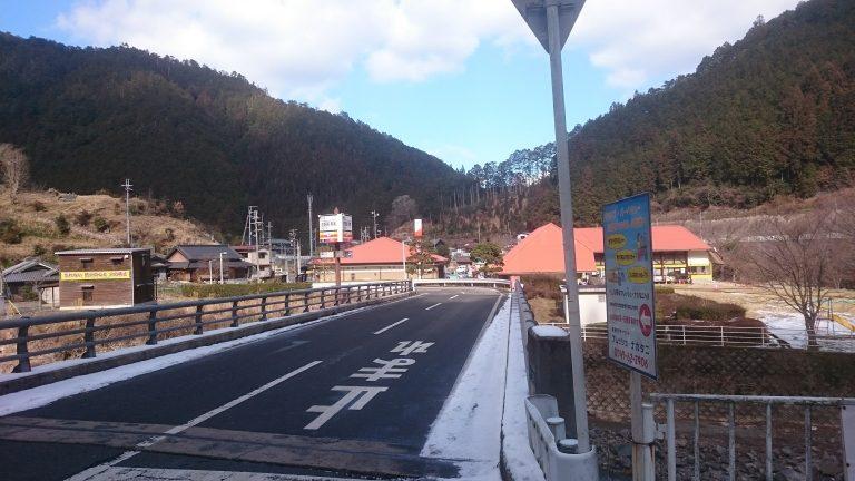 道の駅「吉野路黒滝」まで行ってきました